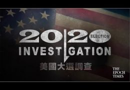 2020 Election Epoch Times Investigative Documentary: Stop the Steal